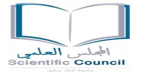 المجلس العلمي يعقد جلسته الرابعة برئاسة وكيل الجامعة للدراسات العليا والبحث العلمي