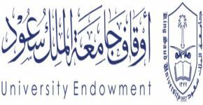 مستشار جامعة رأس الخيمة يزور أوقاف الجامعة