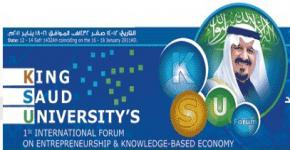 KSU's First Forum on Entrepreneurship and Knowledge-Based Economy concludes