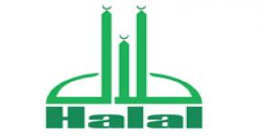Food and Agriculture College participates in 1st International Conference on Halal Food Control