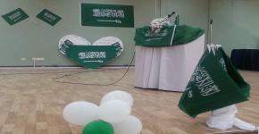 إسكان طالبات جامعة الملك سعود يحتفل باليوم الوطني