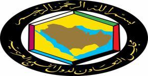"""الأمين العام للمركز يشارك في مؤتمر"""" الشباب في دول مجلس التعاون الخليجي"""