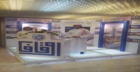 """أوقاف جامعة الملك سعود تشارك  في ملتقى """"تنظيم الأوقاف"""" الثاني"""