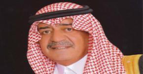 سمو النائب الثاني يرعى مؤتمر كليات إدارة الأعمال بجامعات دول مجلس التعاون