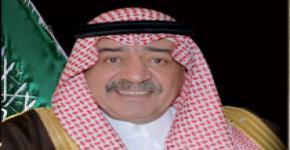 مدير الجامعة : الأمير مقرن رجل دولة من الطراز الأول
