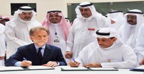 جناح جامعة الملك سعود يشهد اقبالا كبير في آخر أيام معرض ومؤتمر التعليم العالي
