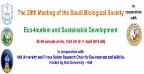 Hail University hosts KSU for Saudi Biological Society Convention