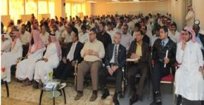 Riyadh Community College honors outstanding students at 2nd student meeting