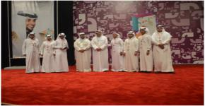 KSU participates in the second Gulf Forum in Bahrain