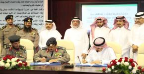 وكالة الجامعة لتطوير الأعمال تعقد برامج أكاديمية لتأهيل منسوبي الدفاع المدني