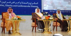 Prince Mutaib inaugurates 4th International Conference on Biomarkers
