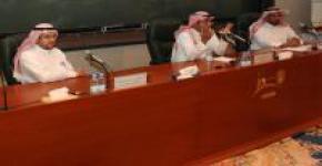 عمادة كلية التربية تحدد المواعيد المتاحة لمقابلة الطلاب