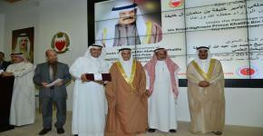 فريق بحثي من الجامعة يحصل على جائزة آل خليفة للبحث الطبي