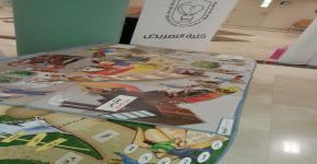 كلية التمريض تقيم فعاليات يوم الصحة العالمي