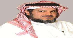 الجامعة تناقش آليات النهوض بالخطط الاستراتيجية للجامعات السعودية