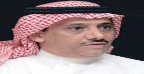 الدكتور العمر مديراً لجامعة الملك سعود والدكتور الداود لجامعة الملك خالد