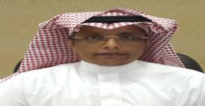 د. أبانمي مديراً لمركز الترجمة بجامعة الملك سعود