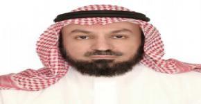 Professor Al-Mhaidib named King Saud University's new Dean of Quality