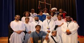 KSU student wins Best Actor award at 2010 Gulf Theatre Festival
