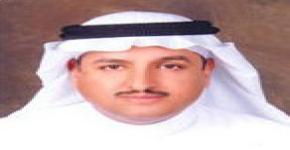Dr. Ahmed Al-Khazim attends bee research conference in South Korea