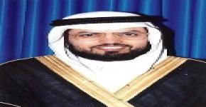 Dr. Mubarak Al-Faran appointed as College of Medicine at King Saud University, Supervisor of University Hospitals