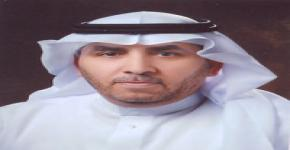 Dr. Hamad Al-Khathlan appointed as KSU's Vice Rector for Knowledge Exchange and Technology Transfer