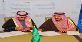 HRH Prince Salman launches Chair for Charitable Housing