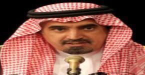 Rector Al-Othman sponsors output-based education workshop