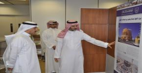 Al-Bilad Bank CEO Visits KSU Endowment