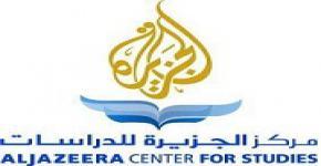 Aljazeera and NCYS strengthen ties