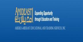 KSU, AMIDEAST discuss potential venues of cooperation