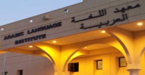 KSU's Arabic Language Institute's faculty, students celebrate World Arabic Language Day