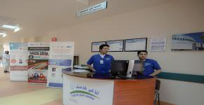 """""""At Your Service"""" Program in King Saud University Medical City"""