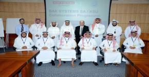 طلاب جدد بكلية الهندسة ينضمون لبرنامج الرعاية الطلابية لشركة BAE SYSTEMS-Saudi Arabia للطلبة المتميزين
