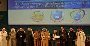 وكيل الجامعة للدراسات والبحث العلمي يكرم الفائزين بالجوائز البحثية والملصقات العلمية في موتمر طب الأسنان
