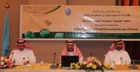 Border security a top concern for Saudi Arabia
