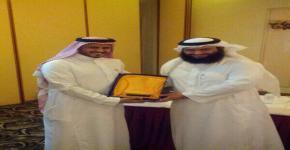 الدكتور خالد القحطاني يحصل على أفضل أستاذ مدرس ومدرب لزمالة الجامعة