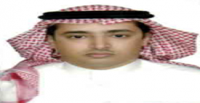 التعاملات الالكترونية تهنئ الموظف/ فهد البيشي لإجتيازه دورة تخصصية