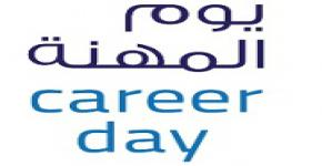 KSU Female Students set to participate in Career Day