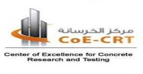 CoE-CRT offers support for concrete technicians, supervisors and inspectors