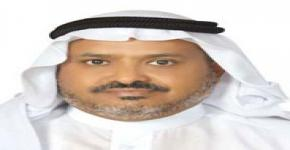 Research Chair Focuses On Water Resources in the Empty Quarter (Rub' Al Khali)