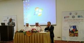 Chemical Safety Training Program organized by Dr. Ahmed S. Al-Aameri