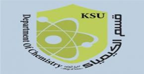 KSU launches 4th International Chemistry Conference