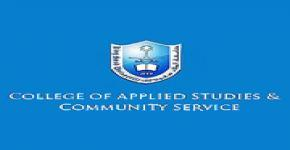 College of Applied Studies training to compete on the international stage