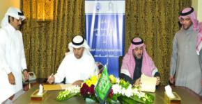 مركز الترجمة يوقع اتفاقية تعاون مع وزارة الشؤون الإسلامية