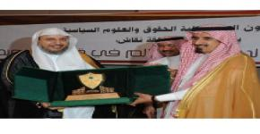 KSU Panel examine Saudi Court of Grievances