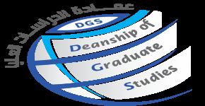 تحت رعاية وكيل الجامعة للدراسات العليا والبحث العلمي تنظم عمادة الدراسات العليا اللقاء المفتوح لطلاب وطالبات الماجستير(التعليم الموازي)