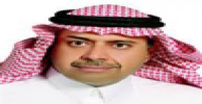 تعيين الأستاذ الدكتور / سعد بن ناصر الحسين عميداً لشؤون أعضاء هيئة التدريس والموظفين