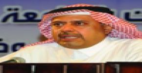 اللقاء المفتوح لسعادة الدكتور عميد شؤون أعضاء هيئة التدريس والموظفين مع المرشحين والمرشحات لشغل وظائف التثبيت بالجامعة