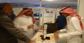 KSU Partners with Mawhiba to nurture budding talent